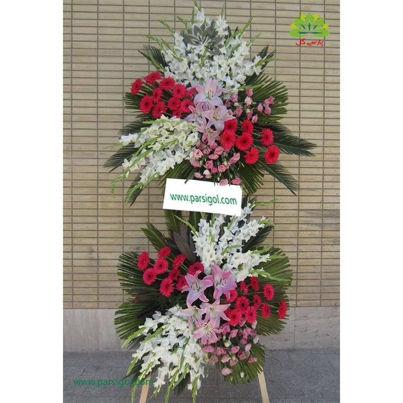 تاج گل تبریک و افتتاحیه سه رنگ کد DF07001