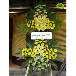 تاج گل افتتاحیه با شکوه زرد کد DF09301
