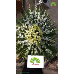 تاج گل تسلیت دو متری کد DF09701