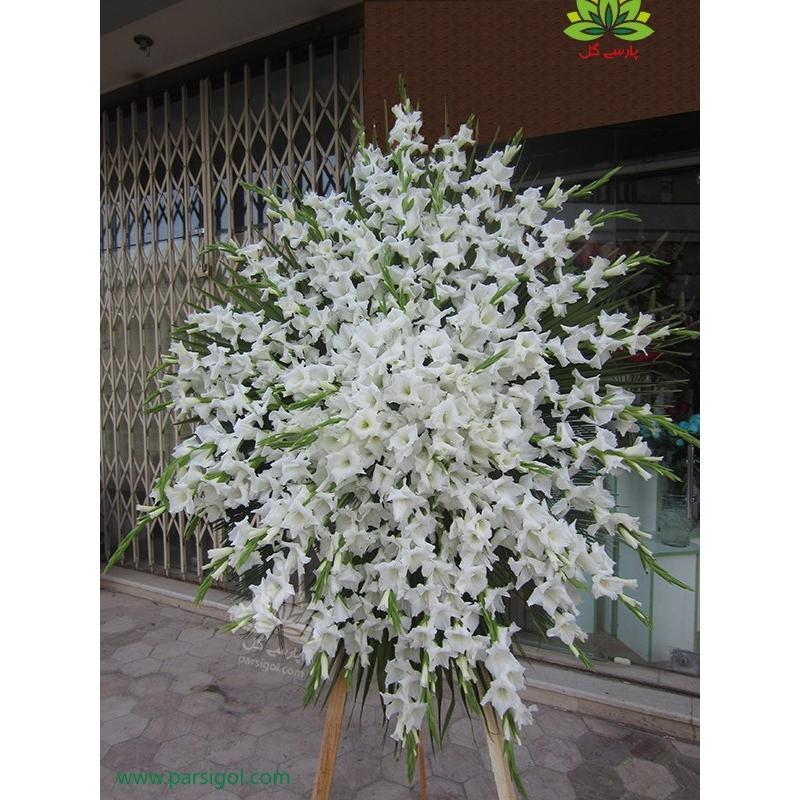 تاج گل ترحیم یک طبقه سفید کد DF12801