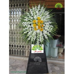 تاج گل ترحیم و عزا پایه دار کد DF13201
