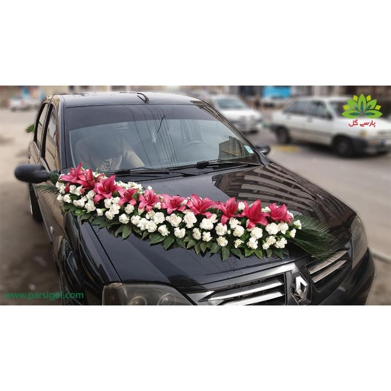 ماشین عروس گل میخک سفید کد CR002