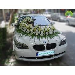 ماشین عروس گل لیلیوم سفید کد CR121