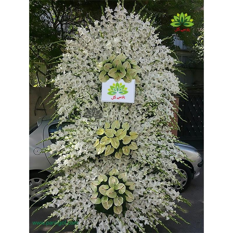 تاج گل ترحیم سه طبقه سفید سه و نیم متری کد DF18801