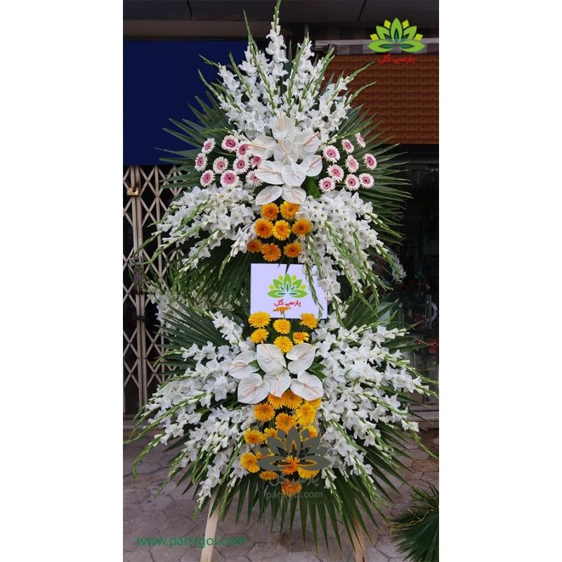 تاج گل تسلیت آنتوریوم و ژربرا کد DF19701