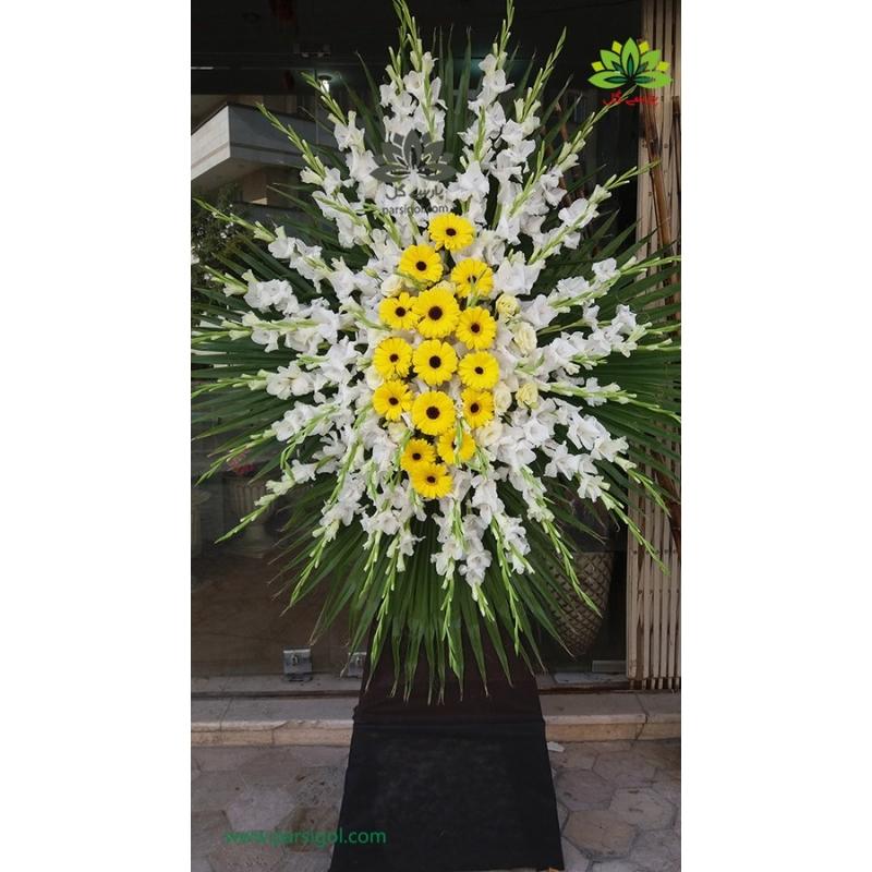 تاج گل ترحیم یک طبقه زرد و سفید کد DF20701