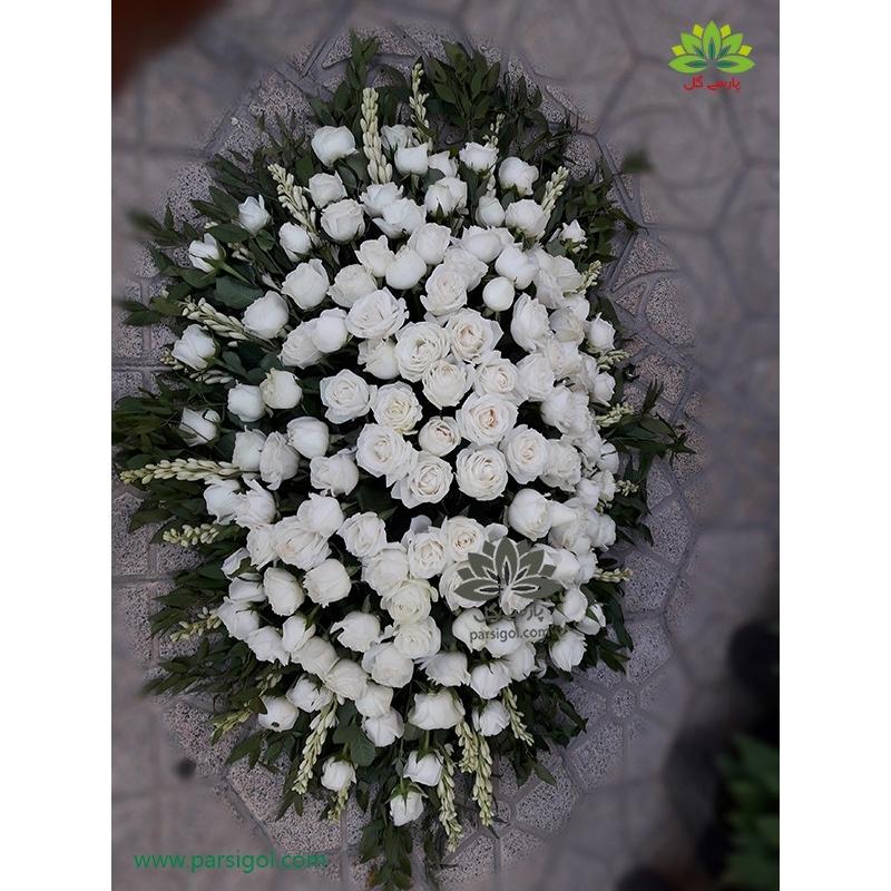 گل رومزاری کد DF00906