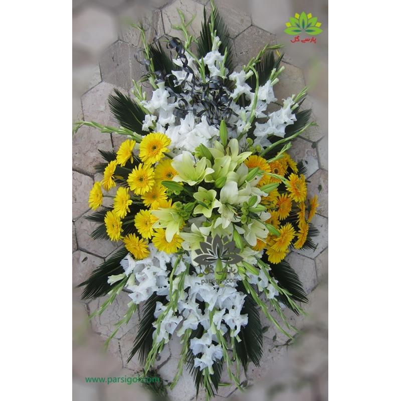 گل رومزاری کد DF02206