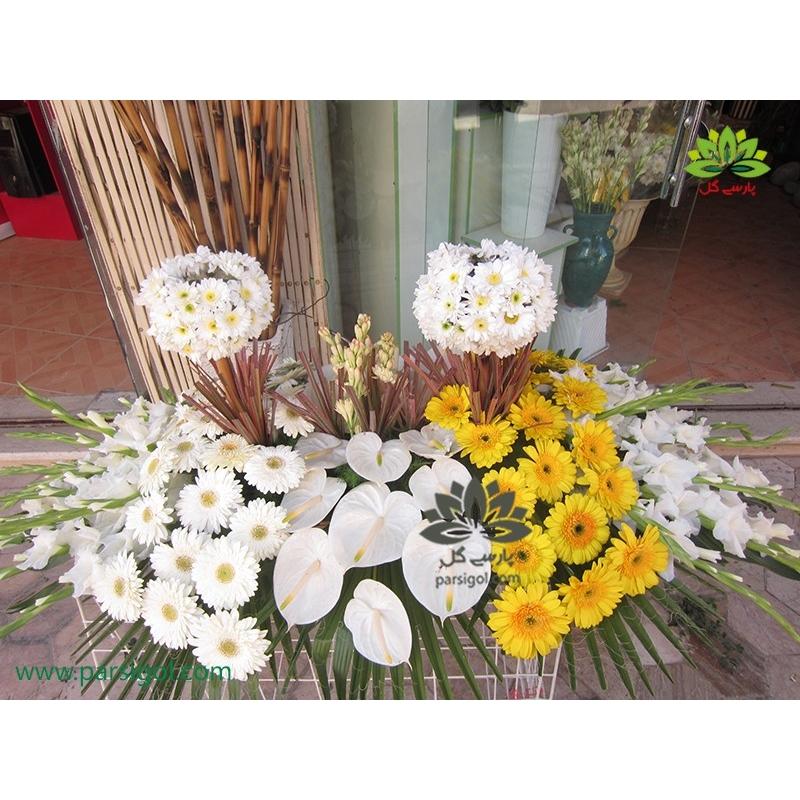 سبد گل ترحیم پایه دار لاکچری و شیک کد DF02406