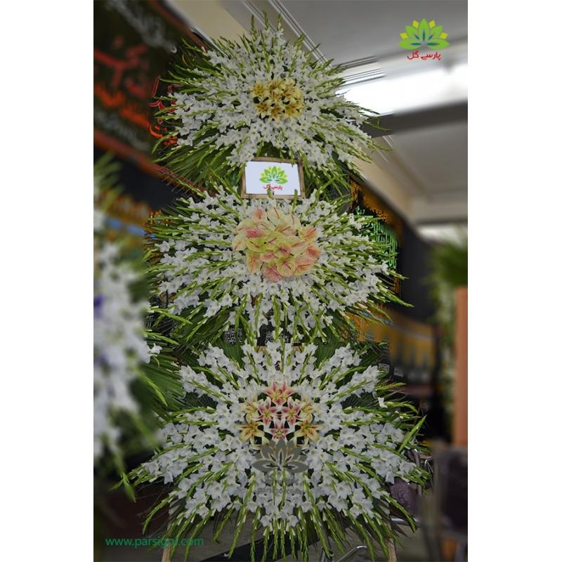 تاج گل تسلیت سفید سه طبقه کد DF22001