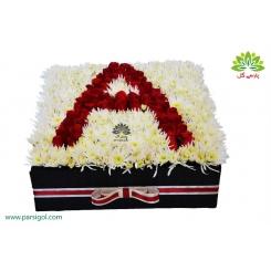 جعبه گل عاشقانه رز قرمز حرف A کد DF02205
