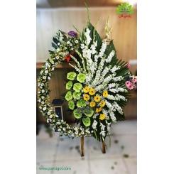 تاج گل تبریک عروسی شیک مریم کد DF50901