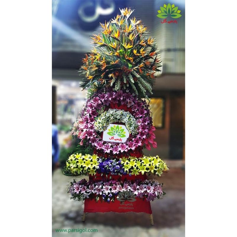 تاج گل تبریک و افتتاحیه مجلل پر گل کد DF51701