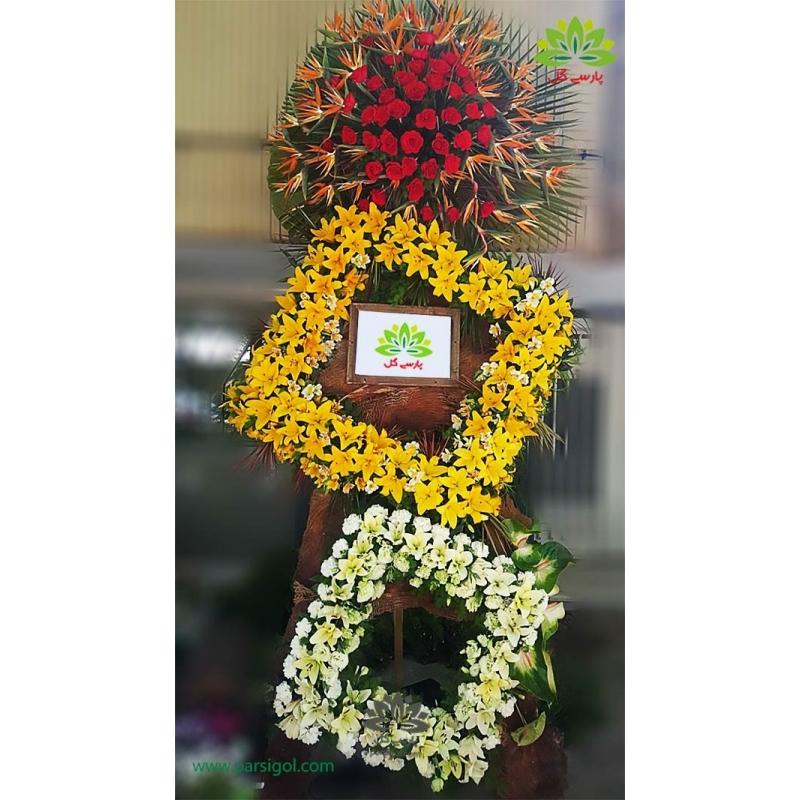تاج گل تبریک سه طبقه رز چشمگیر کد DF53201