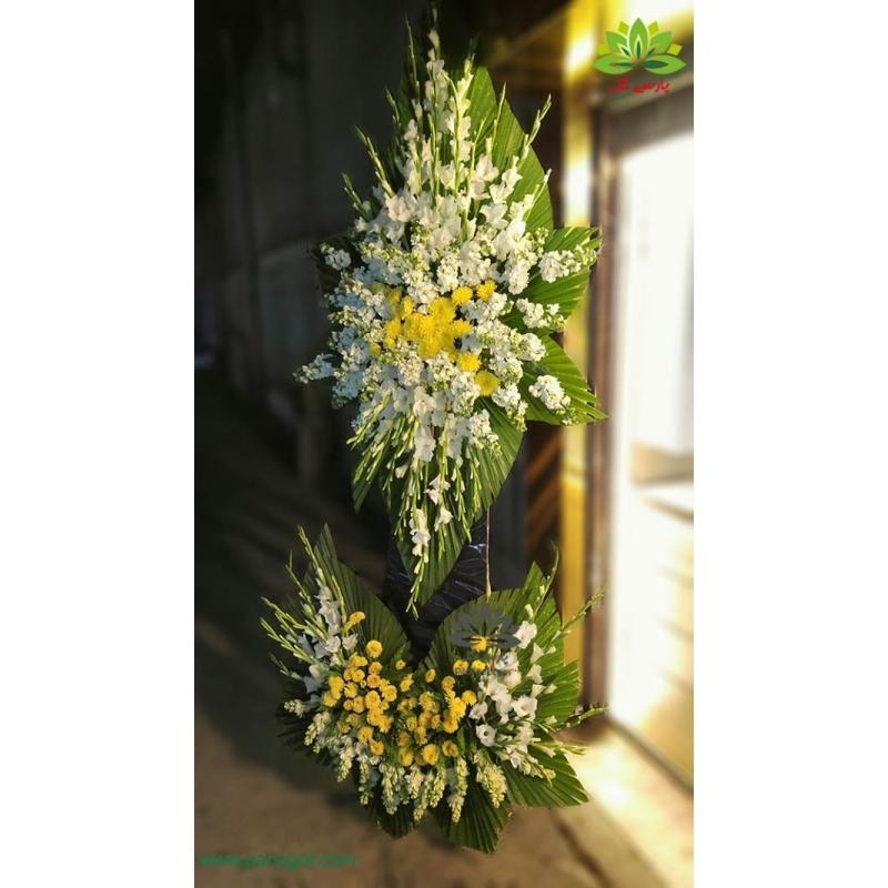 تاج گل تبریک و افتتاحیه فانتزی کد DF54001