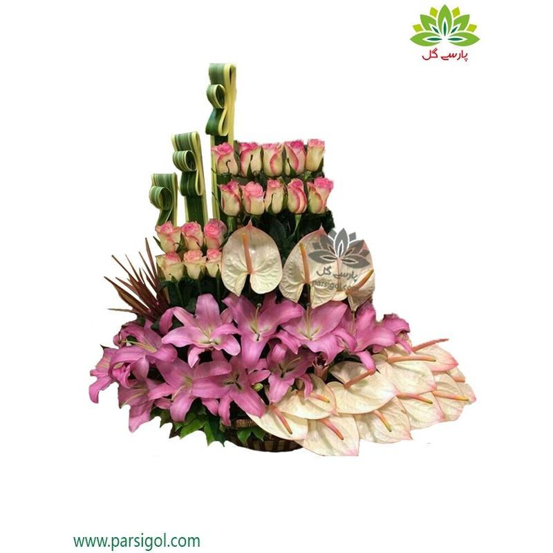 سبد گل تبریک ازدواج لاکچری کد DF06202