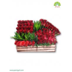 جعبه گل چوبی تبریک ولنتاین کد DF04705
