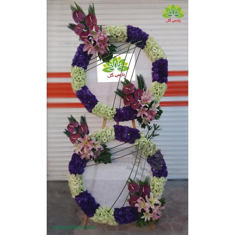 تاج گل تبریک و افتتاحیه دو طبقه کد DF00601