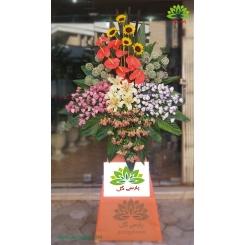 تاج گل تبریک یک طبقه آفتابگردان کد DF00701