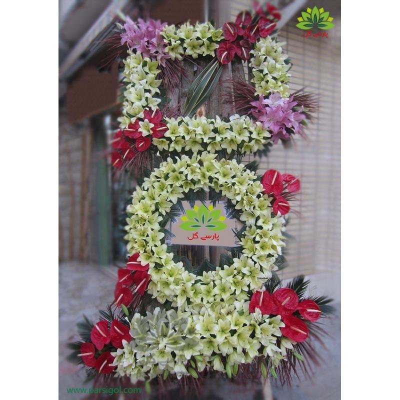 تاج گل تبریک سه طبقه لیلیوم کد DF01201