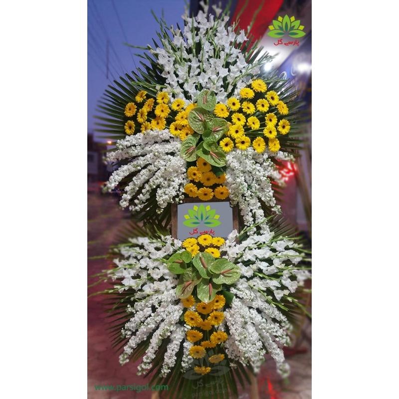 تاج گل تسلیت ژربرا کد DF02501
