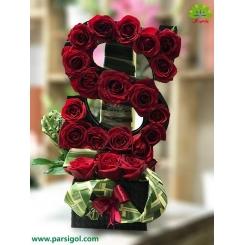 باکس گل هدیه تولد حرف S کد DF07705