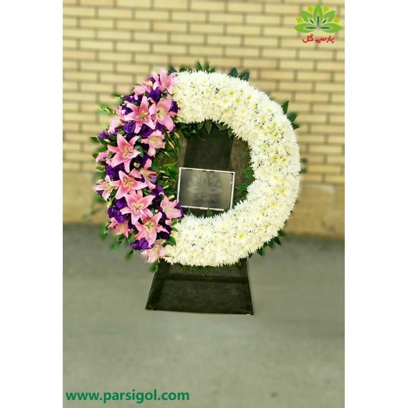 تاج گل ترحیم و ختم کلاسیک کد DF55901