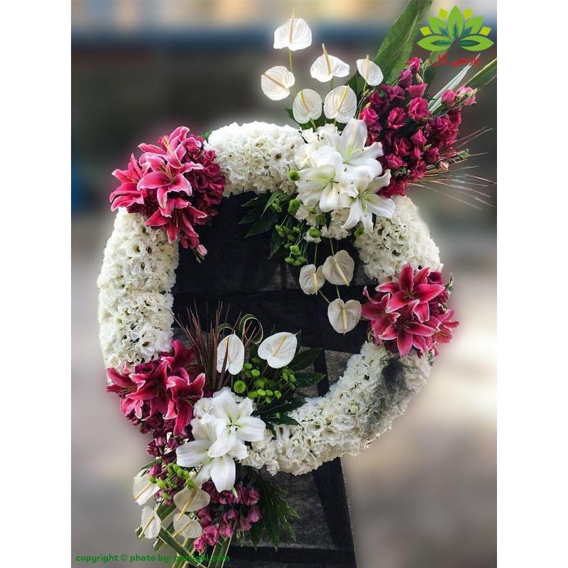 تاج گل تسلیت یک طبقه فانتزی کد DF56901