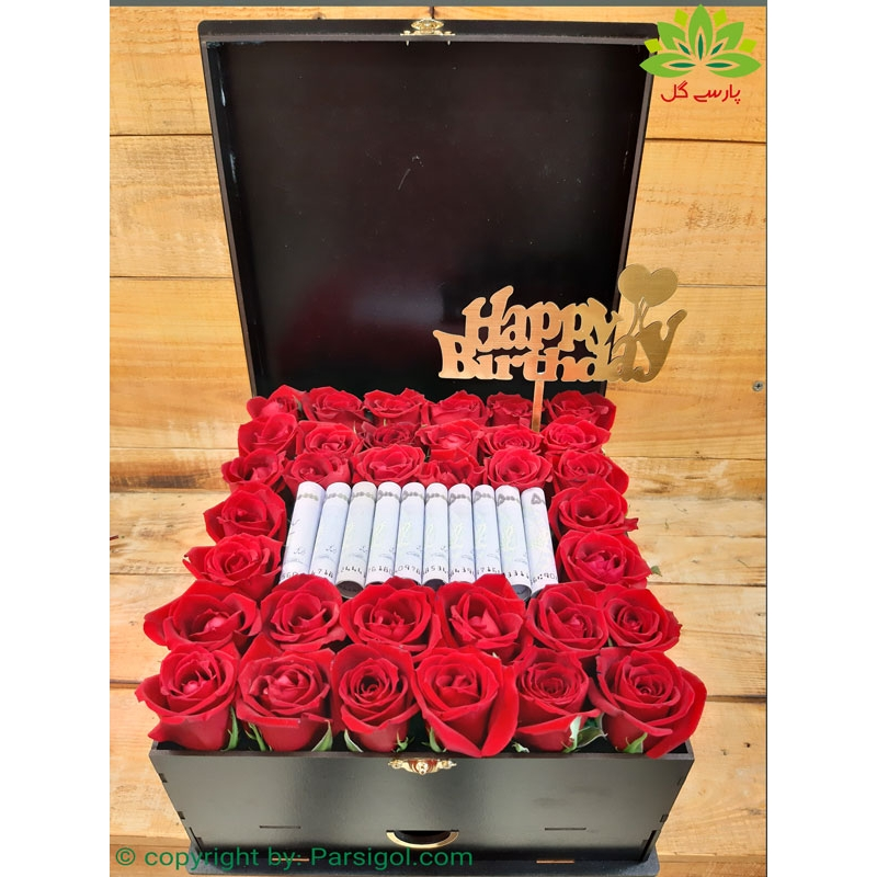 باکس گل رز قرمز با تزیین اسکناس کد DF08505