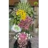 تاج گل تبریک آلسترومریا کد DF03701