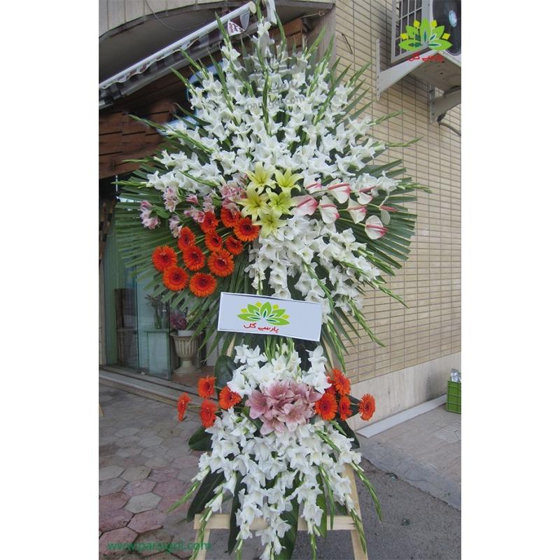 تاج گل ترحیم با گل های ترکیبی کد DF04101