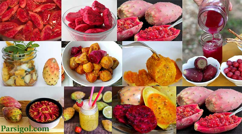 موارد مصرف میوه کاکتوس، کاکتوس خوراکی، میوه کاکتوس خوراکی، فواید کاکتوس خوراکی