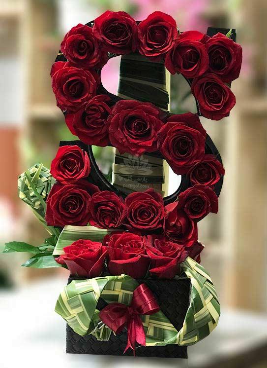 باکس گل حرف و اسم ولنتاین، جعبه گل حروف ولنتاین و اسامی هدیه ولنتاین