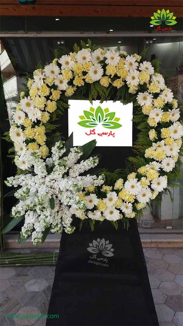 ارسال رایگان تاج گل به مسجد، قیمت تاج گل یک طبقه ختم و فاتحه، تحویل رایگان تاج گل طبیعی در محل