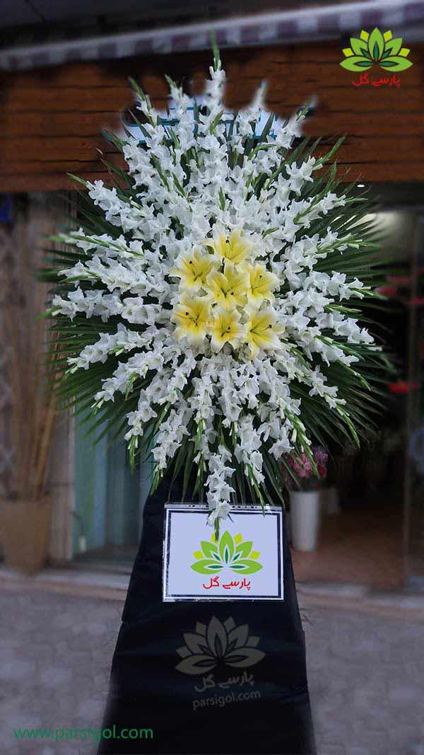 خرید و سفارش آنلاین تاج گل ختم و خاکسپاری یک طبقه، قیمت تاج گل فاتحه و عرض تسلیت ارزان قیمت