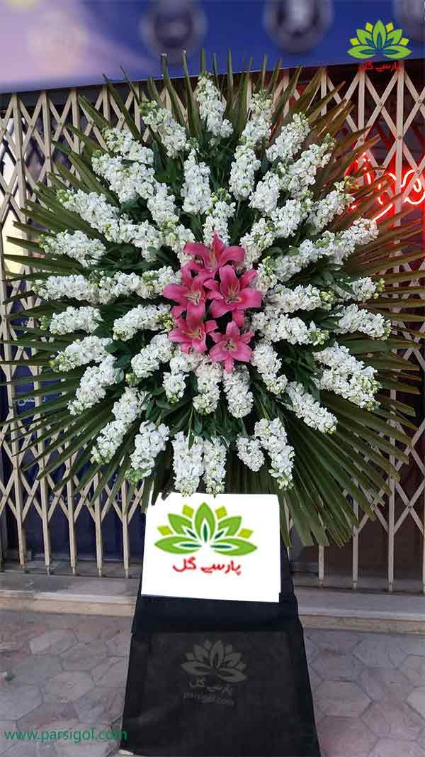 سفارش انواع تاج گل یک طبقه ارزان قیمت مراسم ترحیم و فاتحه، سفارش آنلاین تاج گل عزاداری و تسلیت از خارج کشور