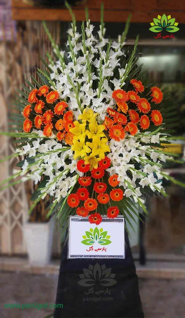 قیمت تاج گل یک طبقه ترحیم و تسلیت، سفارش آنلاین انواع تاج گل خاکسپاری و فاتحه