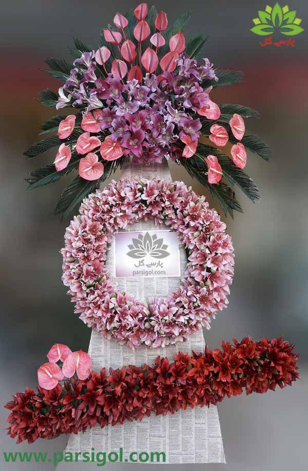 ارسال رایگان تاج گل تبریک و تحویل فوری تاج گل تبریک و شادباش