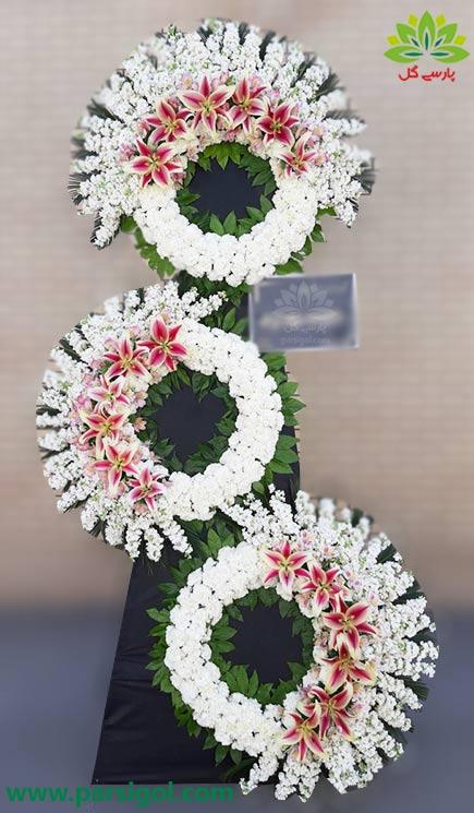ارسال رایگان تاج گل به مسجد، تحویل رایگان تاج گل ترحیم در مسجد