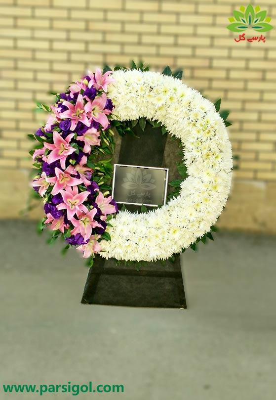 ارسال تاج گل ختم و عزاداری به مسجد، قیمت تاج گل ترحیم و تسلیت