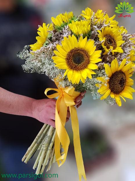 ارسال رایگان دسته گل، قیمت دسته گل، سفارش دسته گل آفتابگردان